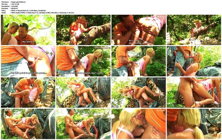 Порно Видео Девственницы В Лесу