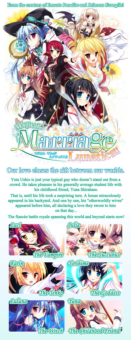 MML CatalogPage m - Magical Marriage Lunatics!!  - Moonstone, Mangagamer
