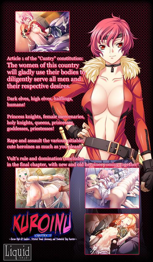 kuroinu03 storevisual 1024 Updated m - Kuroinu Chapter 3 [Mangagamer] [English]