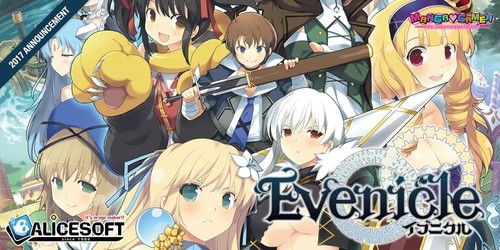 Evenicle%20 Alicesoft %20 MangaGamer  m - [Mangagamer] Evenicle / イブニクル [English]  [Alicesoft]