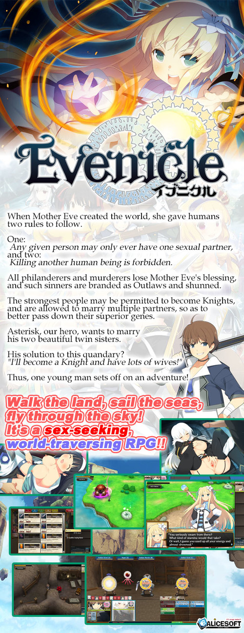 Evenicle Story m - [Mangagamer] Evenicle / イブニクル [English]  [Alicesoft]