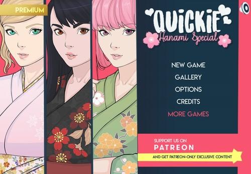 [Collection] Quickie [Premium] [Oppai Games]