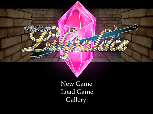 Lilipalace [Kagura Games & Tunnel No.73] [ENG]