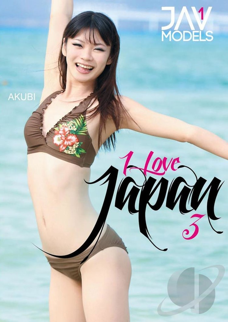 I Love Japan 3 JAV UNCENSORED XXX DVDRip x264-JAVSiDERS