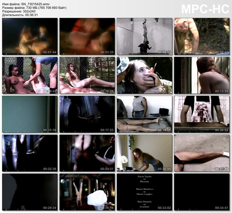 DOWNLOAD and ENJOY! - SN_73015425.mp4