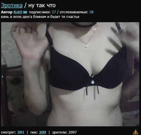 Превью КсЮ