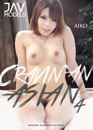 Cravin An Asian 4 (2018)