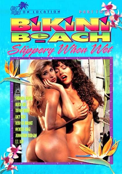 Bikini Beach 2 (1993/VHSRip)