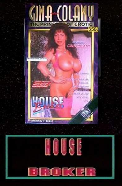 House Broker (1994/VHSRip)