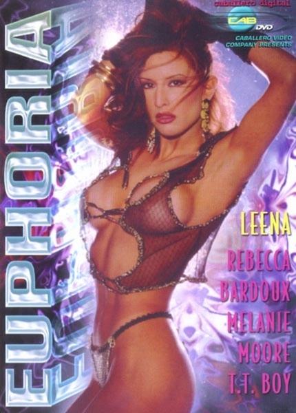 Euphoria (1993/VHSRip)