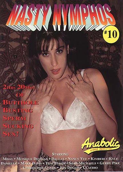 Nasty Nymphos 10 (1995)