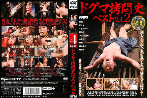 DDT481_m.jpg