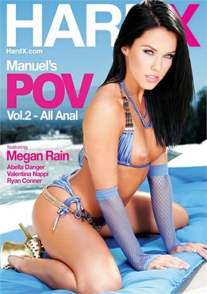 Manuels POV 2 - All Anal 720p