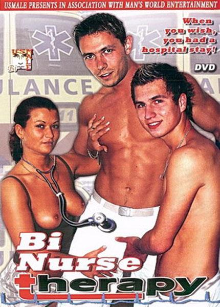 Bi Nurse Therapy (2005)
