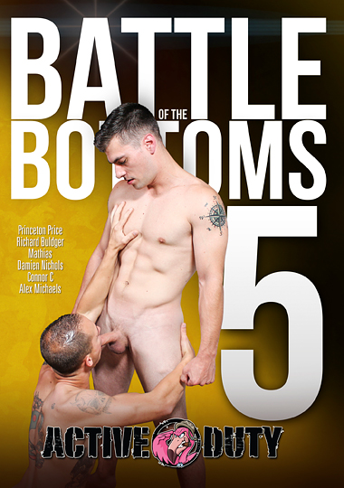 Battle of the Bottoms 5 (2018)