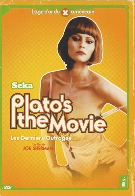 Plato's The Movie (1980)
