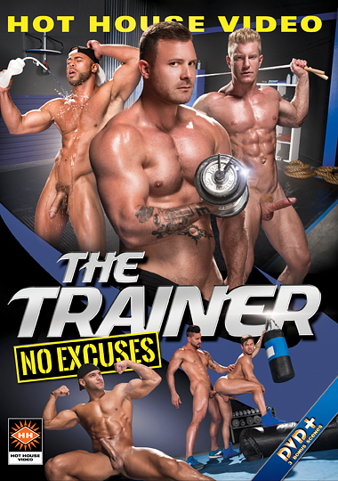 The Trainer - No Excuses (2017)