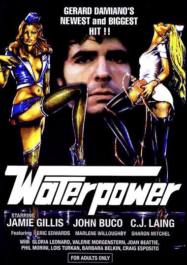 Water Power (1976)