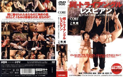 COT004_m.jpg