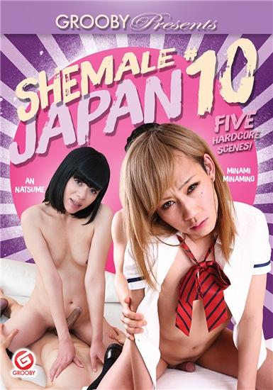 Shemale Japan 10 (2018)