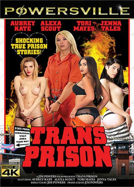 Trans Prison (2018)
