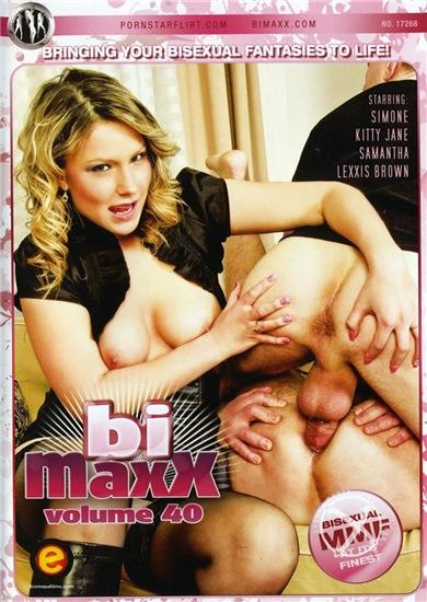 Bi Maxx 40 (2012)