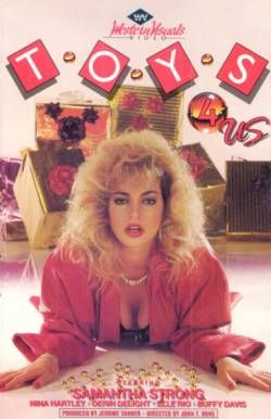 Toys 4 Us 1 (1987)