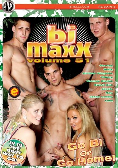 Bi Maxx 51 (2016)
