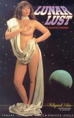 Lunar Lust (1990)
