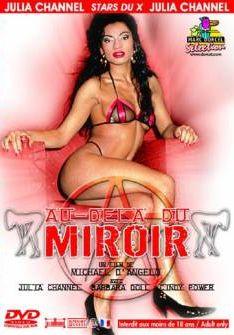 Au dela du miroir (1993)