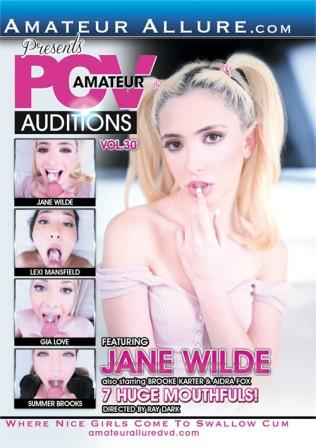 POV Amateur Auditions 30 (2018)