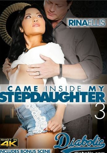 I Came Inside My Stepdaughter 3 (2018)