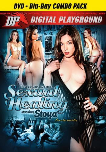 Sexual Healing (HD/4.37 GB)