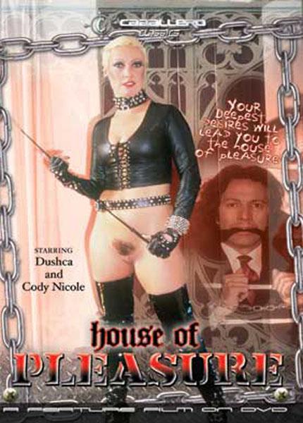 House of Pleasure (1984)