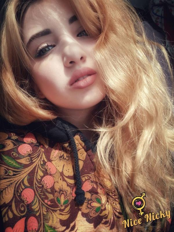 Cam4: Nastya - Amateur (HD) - 2018