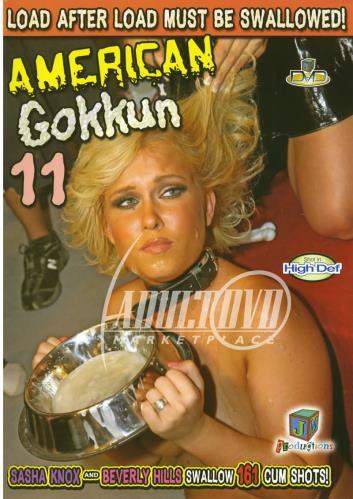 American Gokkun 11 (SD/245 MB)