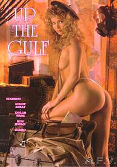 Up The Gulf (1991)