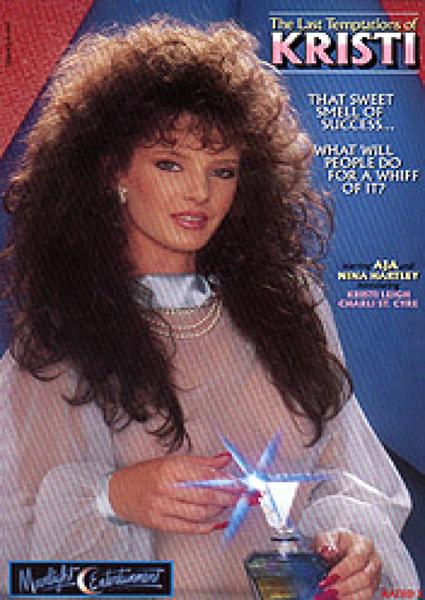 Last Temptation Of Kristi (1988)