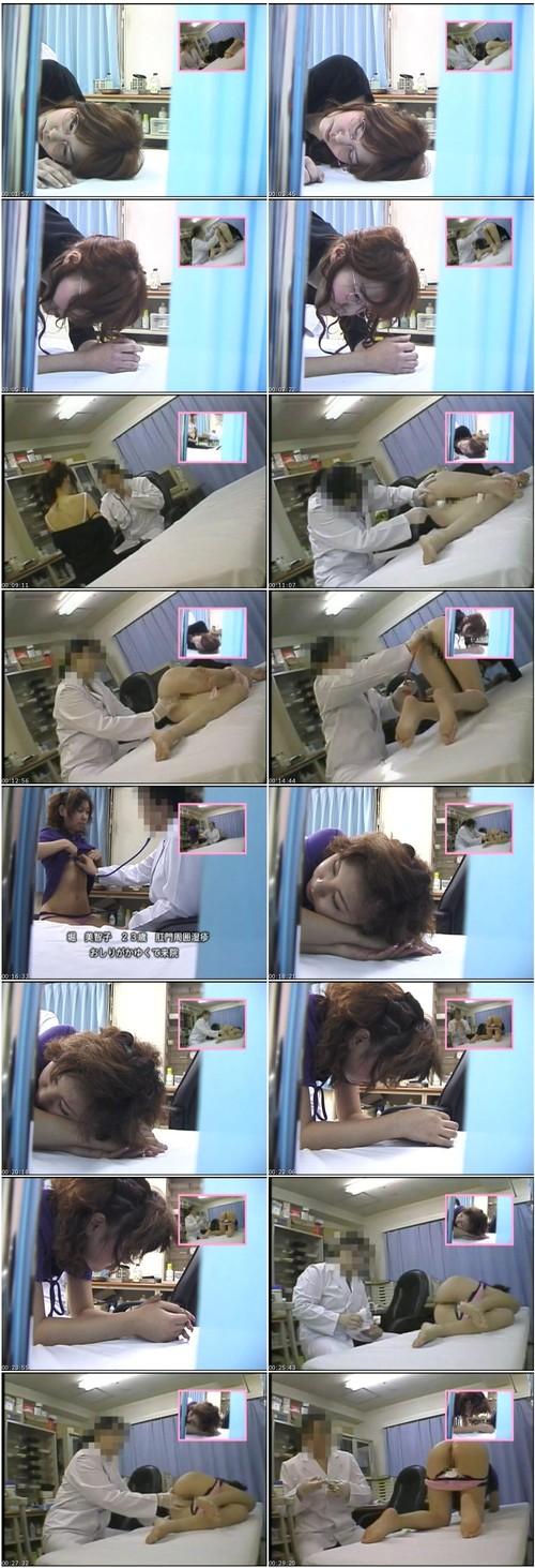 http://ist5-1.filesor.com/pimpandhost.com/9/6/8/3/96838/6/f/A/R/6fART/MedicalGynoFetishVZ153_thumb_m.jpg