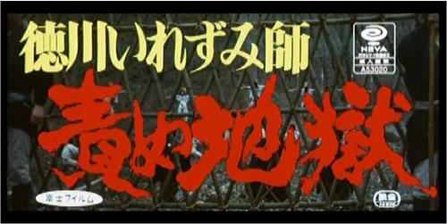 http://ist5-1.filesor.com/pimpandhost.com/9/6/8/3/96838/6/r/7/k/6r7k9/mainstreamrapeVZ-v166_cover_m.jpg