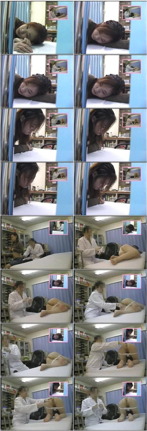 http://ist5-1.filesor.com/pimpandhost.com/9/6/8/3/96838/6/r/7/n/6r7nz/MedicalGynoFetishVZ-v070_thumb_m.jpg