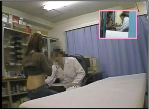 http://ist5-1.filesor.com/pimpandhost.com/9/6/8/3/96838/6/r/a/c/6racP/MedicalGynoFetishVZ-v110_cover_m.jpg