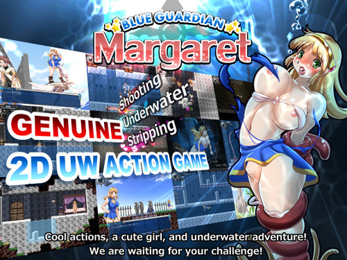 BLUE GUARDIAN: Margaret (Language: English)