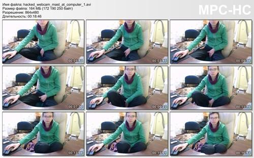 [Image: hacked_webcam_mast_at_computer_1.avi_thu....40__m.jpg]
