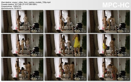 [Image: voyeur_video_from_casting_models_720p.mp....30__m.jpg]