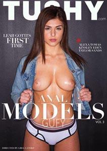 Anal Models 3 – [Tushy]