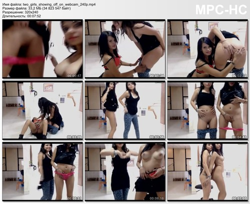 [Image: two_girls_showing_off_on_webcam_240p.mp4....10__m.jpg]