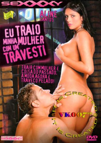 I Cheat On My Wife With A Trannie (2010)