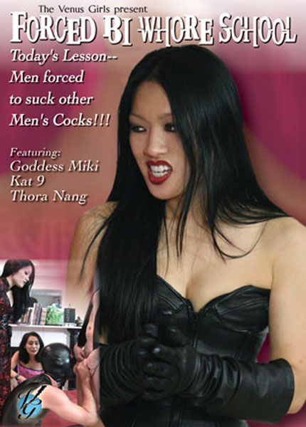 Forced Bi Whore School (2009)