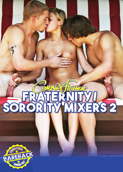 Fraternity/Sorority Mixers 2 (2017)